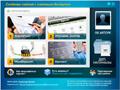 Создание сайтов с платным доступом